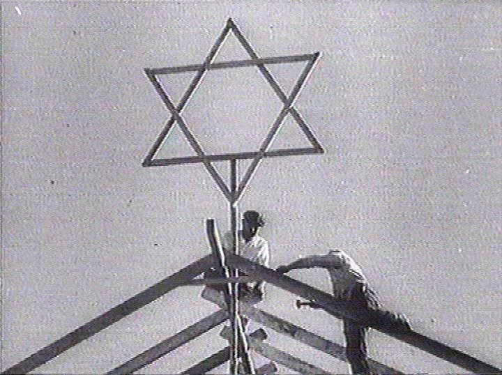 Star of David on a Zionist Construction Project