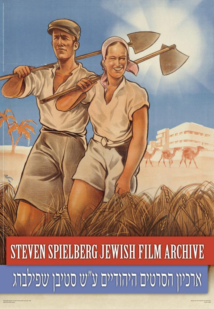 The |Steven Spielberg Jewish Film Archive